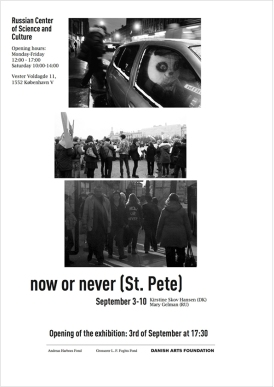 Now or never_st_pete